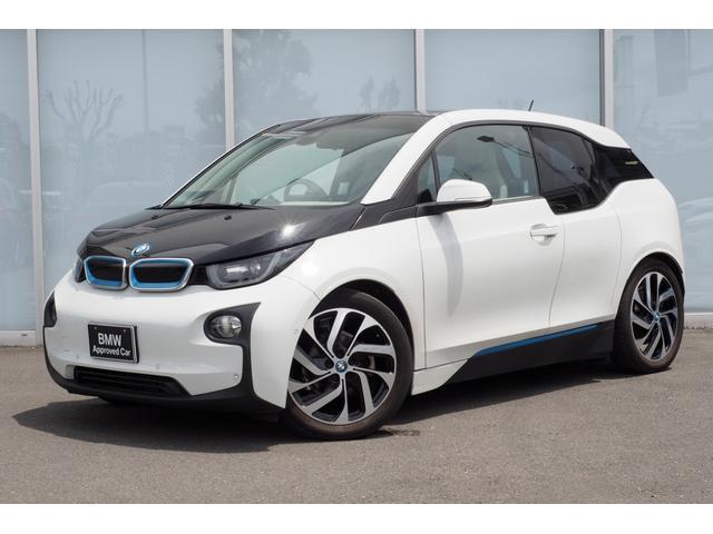 BMW レンジ・エクステンダー装備車 ACC LEDヘッドライト