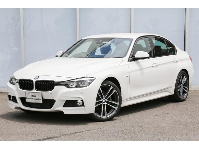 BMW 320d Mスポーツ エディションシャドー弊社デモカー禁煙