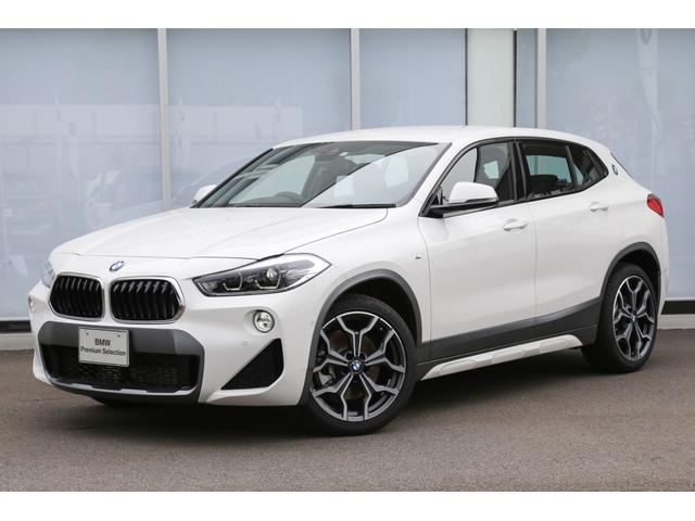 BMW xDrive 20i MスポーツX 弊社デモカー 前車追従