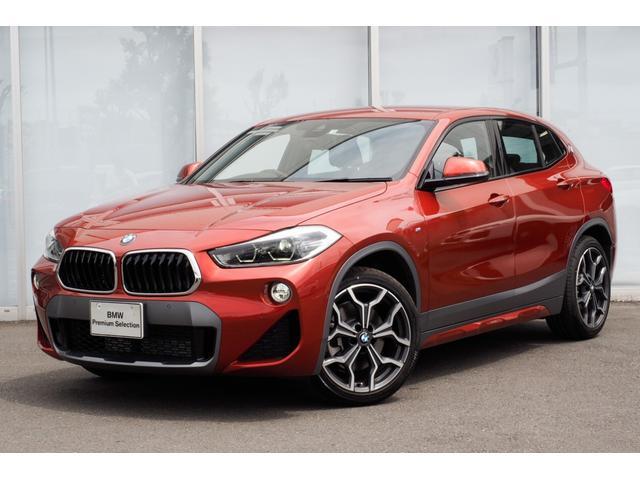 BMW xDrive 20i MスポーツX・ACC・オートトランク