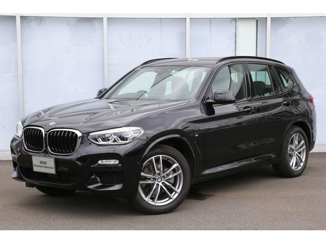 BMW xDrive 20i Mスポーツ・ACC・ウッドトリム