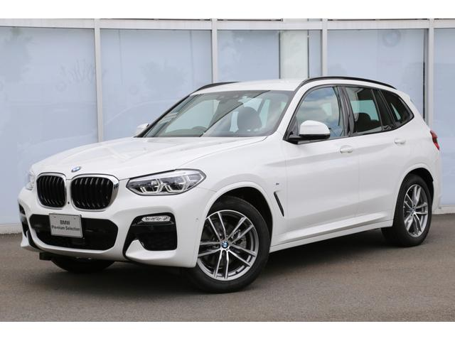 BMW xDrive 20i Mスポーツハイラインパッケージ・ACC