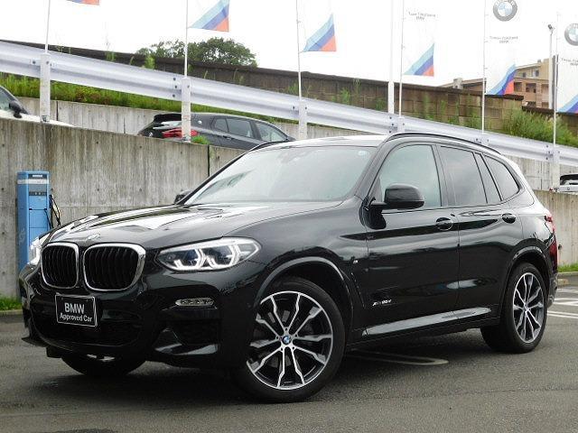 BMW xDrive 20d Mスポーツ 弊社下取り シートヒーター