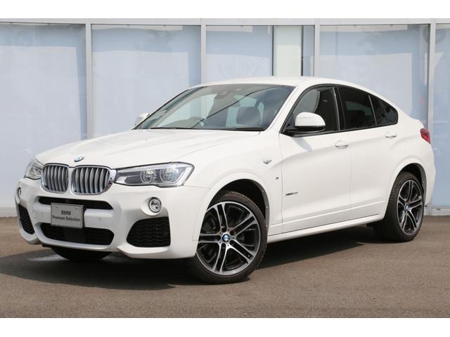 BMW xDrive 28i Mスポーツ アスリートP 弊社デモカー
