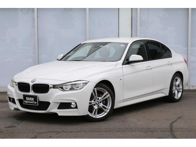 BMW 320i Mスポーツ LCI フルセグTV ACC 禁煙