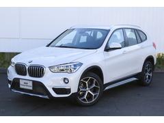 BMW X1xDrive 18d xライン 18AW 半革 シートH