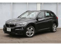 BMW X1sDrive 18i Mスポーツ 18AW ヘッドアップD