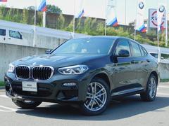 BMW X4xDrive 30i Mスポーツ デモカー 黒革 HUD