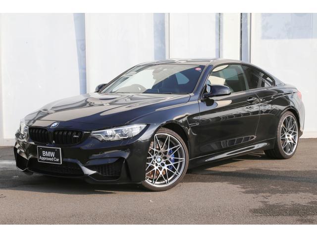 BMW M4クーペ コンペティション ハーマンカードン 黒革シート