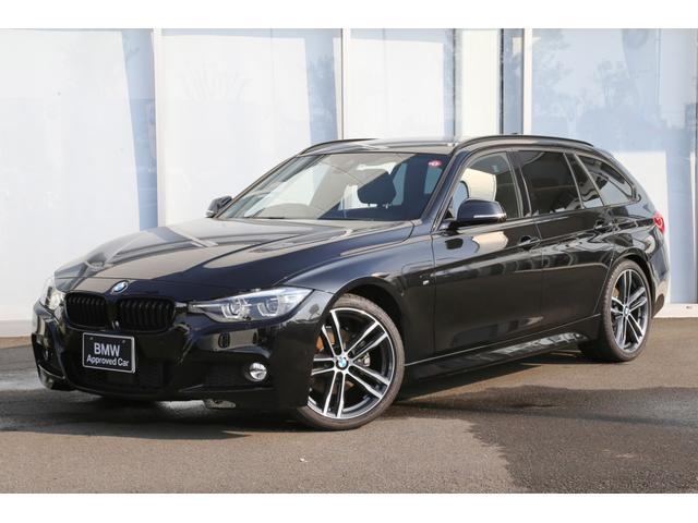 BMW 320dツーリング Mスポーツ エディションシャドー 黒革