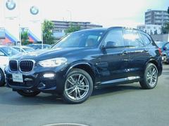 BMW X3xDrive 20d Mスポーツハイラインパッケージ 茶革