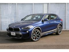 BMW X2xDrive 18d MスポーツX 黒革ACC禁煙デモカー