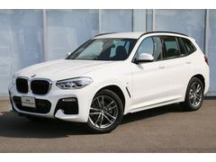 BMW X3xDrive 20d Mスポーツ茶革アンビエントライトACC