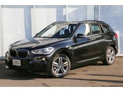BMW X1xDrive 18d MスポーツACC電動トランクHUD