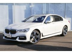 BMW740d xDrive Mスポーツ 茶革 リアエンタメ