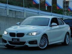 BMW220iクーペ Mスポーツ弊社下取りBカメラクルコン