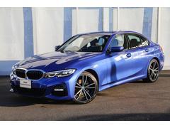 BMW320d xDrive Mスポーツ