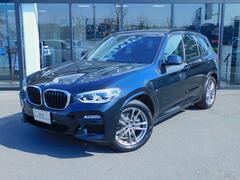 BMW X3xDrive 20d Mスポーツハイラインパッケージ ACC