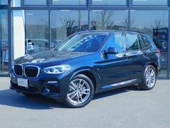 BMW X3xDrive 20d Mスポーツ ACC シートヒーター