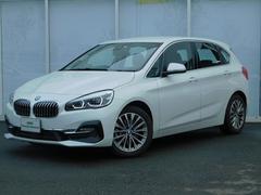 BMW218dアクティブツアラー ラグジュアリー弊社社用車禁煙