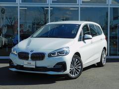 BMW218dグランツアラー ラグジュアリー黒革ACC電動トランク
