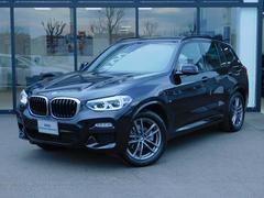 BMW X3xDrive 20d Mスポーツ黒革HUD弊社デモカーACC