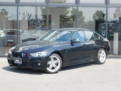 BMW320d Mスポーツ弊社下取りACCLEDライト