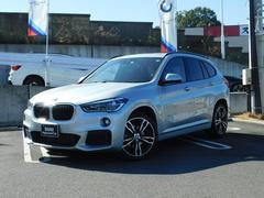 BMW X1xDrive 18d Mスポーツサンルーフ19AW弊社下取