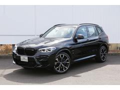 BMW X3 Mコンペティション 21AWデモカー黒レザーMブレーキ衝突軽減