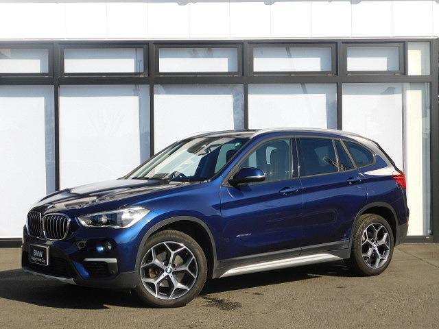 BMW xDrive 18d xライン 18AW コンフォートアクセス LEDヘッドライト オートトランク インテリジェントセーフティ ミラーETC SOSコール