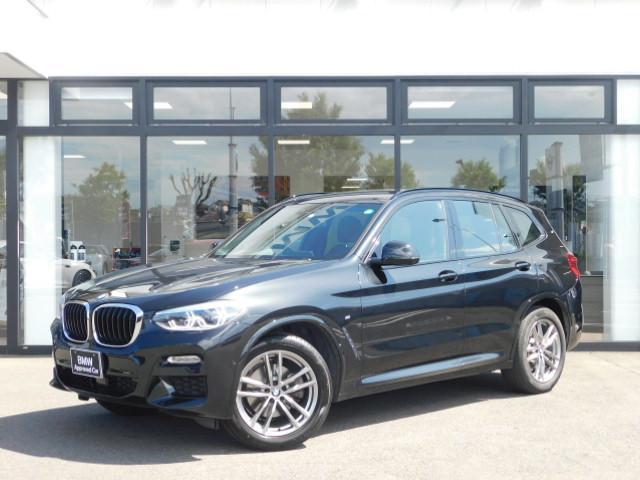 BMW xDrive 20d Mスポーツ 19AW 茶革電動シート シートヒーター ACC 全方位カメラ 全方位センサー LEDヘッドライト コンフォートアクセス オートトランク アンビエントライト ヘッドアップディスプレイ