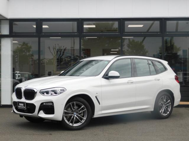 BMW xDrive 20d Mスポーツ 19AW 電動シート シートヒーター コンフォートアクセス ヘッドアップディスプレイ ACC 全方位カメラ 全方位センサー オートトランク LEDヘッドライト インテリジェントセーフティ