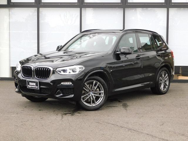 BMW xDrive 20d Mスポーツ 19AW 電動シート シートヒーター ACC 全方位カメラ 全方位センサー コンフォートアクセス オートトランク ヘッドアップディスプレイ LEDヘッドライト フルセグTV インテリジェントセーフティ