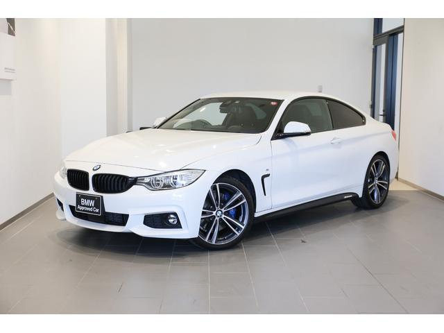 BMW 4シリーズ 420iクーペ Mスポーツ 19AW 黒革電動シート シートヒーター ファストトラックパッケージ Mブレーキ ブラックキドニーグリル バックカメラ リアセンサー ACC コンフォートアクセス インテリジェントセーフティ