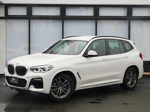 BMW xDrive 20d Mスポーツ ヘッドアップディスプレイ全方位カメラ19インチアルミホイールCD/DVDオートトランクACCパドルシフトMFSシートヒーターSOSスポーツ電動シートUSBフルセグTV