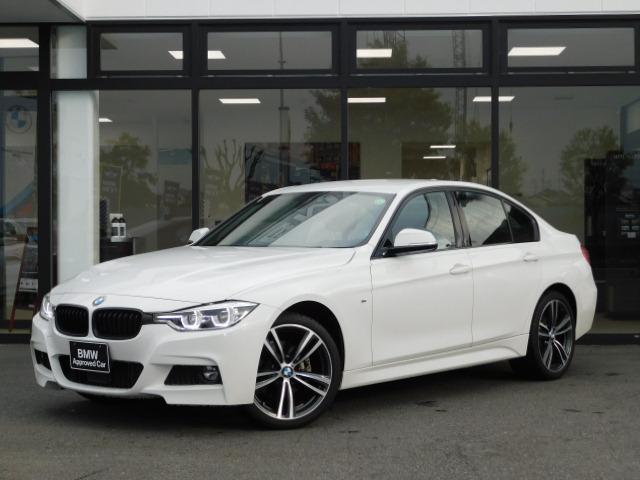 BMW 3シリーズ 320i xDrive Mスポーツ フルセグTVアクティブクルーズコントロールMFS19インチアルミホイールSOSアルカンターラ電動シートLEDコンフォートアクセスCD/DVDハーマン製サウンド