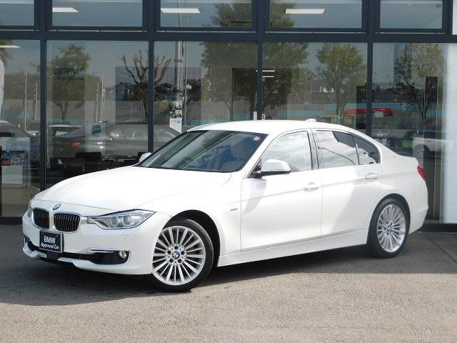 BMW 3シリーズ アクティブハイブリッド3 ラグジュアリー 純正フルセグTVシートヒーター社外ドラレコ/レーダー18インチアルミホイールSOSミラーETCウッドトリムBカメラACCベージュ革シートMFS
