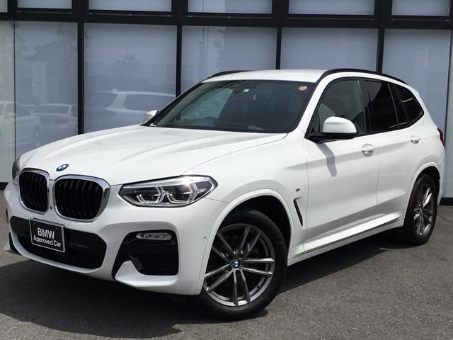 BMW xDrive 20d Mスポーツ 19AWスポーツパワーシートLEDライト全周囲カメラ&PDCワイヤレスチャージACC純正フルセグTVオートトランクHUDシートヒーターMFS