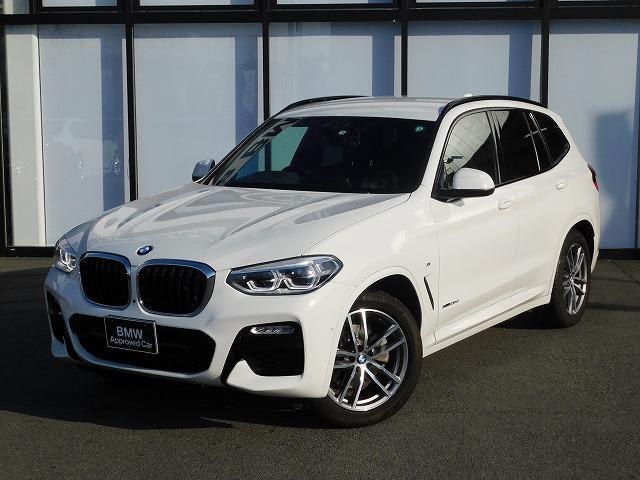 BMW xDrive 20d Mスポーツ アダプティブLEDヘッドライト19AWオートトランク黒革電動シート全方位センサートップビューカメラPアシスト前車追従クルコンレーンコントロール全席シートヒーターウッドトリムインテリジェントセーフティ