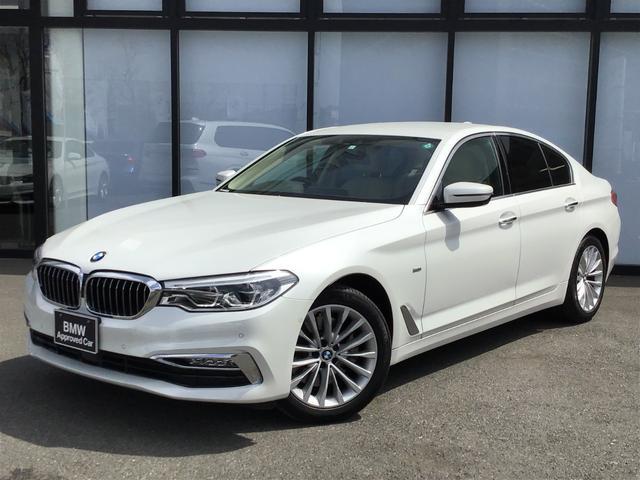 BMW 5シリーズ 530iラグジュアリー 18AW 白革電動シート シートヒーター トップビューカメラ 全方位センサー 前車追従クルコン パーキングアシスト コンフォートアクセス オートトランク LEDヘッドライト フルセグTV