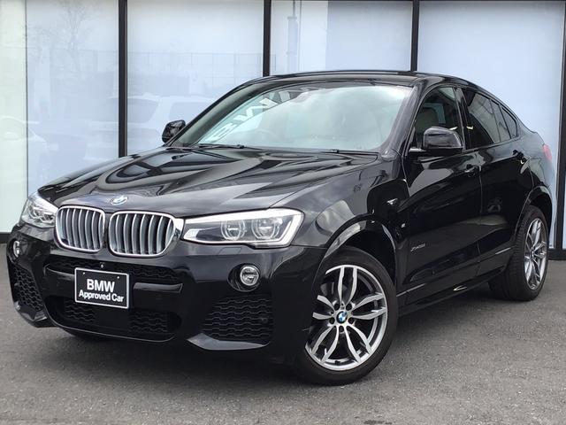 BMW X4 xDrive 35i Mスポーツ 白革電動シートストレージパッケージAdaptiveLEDヘッドライト19インチアロイホイール前車追従機能付きフルセグ弊社下取1オーナーフロントカメラ前後障害物センサーCD/DVDバックカメラ