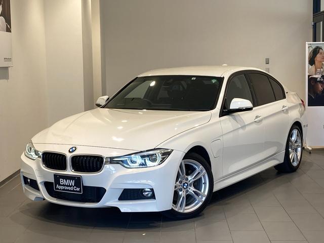 BMW 330e Mスポーツアイパフォーマンス 18AW 後期モデル バックカメラ リアセンサー 前車追従クルコン コンフォートアクセス LEDヘッドライト 電動シート インテリジェントセーフティ