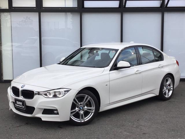 BMW 3シリーズ 320i Mスポーツ アルカンターラシート18インチアルミホイールLEDヘッドライト前車追従機能バックカメラ後方障害物センサーUSB/AUXインテリジェントセーフティCD/DVD