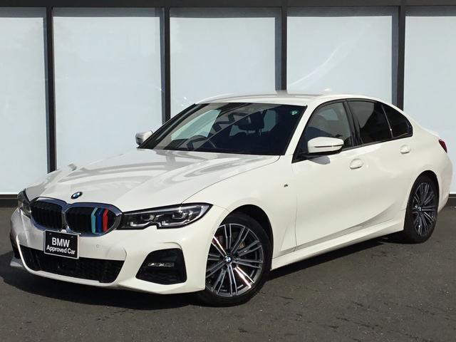BMW 3シリーズ 320d xDrive Mスポーツ 電動スポーツ半革シート18インチアロイホイールLEDアンビエントライト前車追従機能トップビューカメラ後退アシストトップビューカメラSOSコールシートヒーターオートトランクUSB
