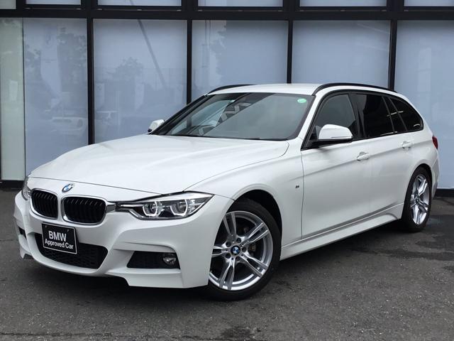 BMW 3シリーズ 318iツーリング Mスポーツ 後期モデル オートトランク バックカメラ 後方センサー コンフォートアクセス Bluetooth 車線変更警告 18インチAW LEDヘッドライト ミラーETC スポーツ電動シート SOSコール