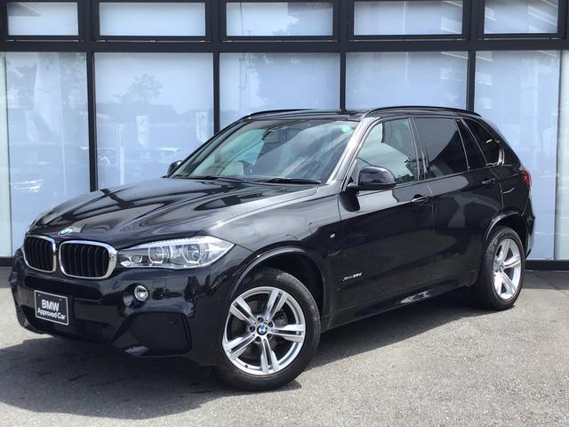 BMW X5 xDrive 35d Mスポーツ セレクトパッケージ パノラマガラスサンルーフ ソフトクローズ 全席シートヒーター アダプティブLEDヘッドライト トップビューカメラ 前後センサー 前車追従機能 パドルシフト 黒革スポーツ電動シート