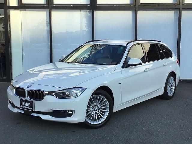 BMW 3シリーズ 320dツーリング ラグジュアリー ベージュレザーシート弊社下取車シートヒーター17インチアロイホイールSOSコールUSB/AUXウッドトリム前車追従機能ミラーETC後方障害物センサーキセノンヘッドライトオートトランク