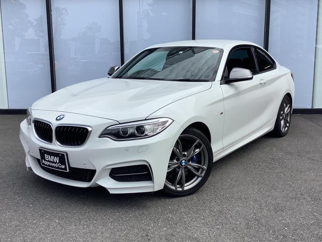 BMW M240iクーペ アルカンターラ電動シートCD/DVDキセノンヘッドライト18インチアロイホイール全方位障害物センサーSOSコール社外ドラレコ音楽ライブラリUSBパーキングアシストUSBコンフォートアクセス