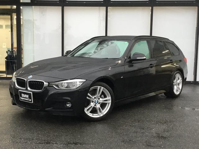 BMW 318iツーリング Mスポーツ 弊社下取り車両 バックカメラ 後方センサー 18インチAW LEDヘッドライト オートトランク アルカンターラスポーツ電動シート コンフォートアクセス アイドリングストップ Bluetooth USB