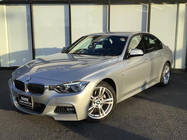 BMW 320i Mスポーツ パドルシフト 前車追従機能 バックカメラ 後方センサー 18インチAW LEDヘッドライト コンフォートアクセス アルカンターラスポーツシート アイドリングストップ インテリジェントセーフティ